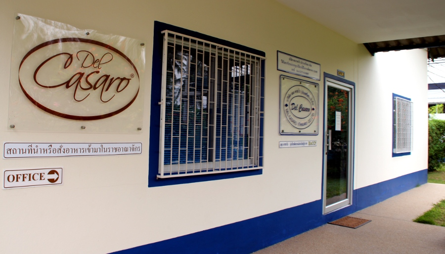 Сыроварня Del Casaro