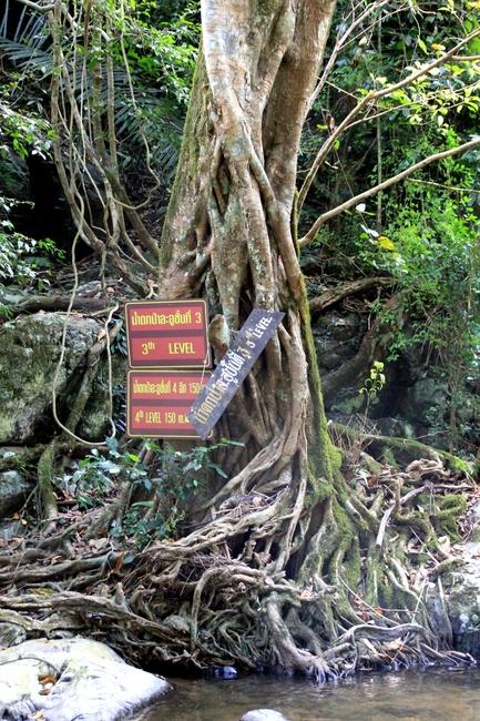Водопад Па Ла-У 3 уровень