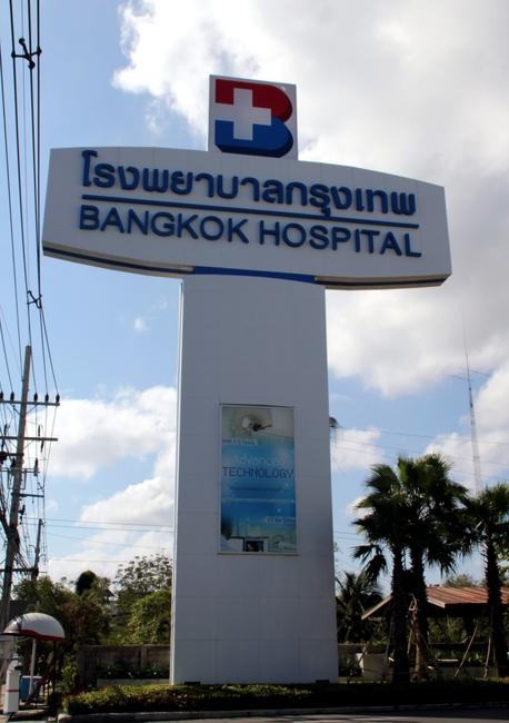 Бангкок Госпиталь Хуа Хин
