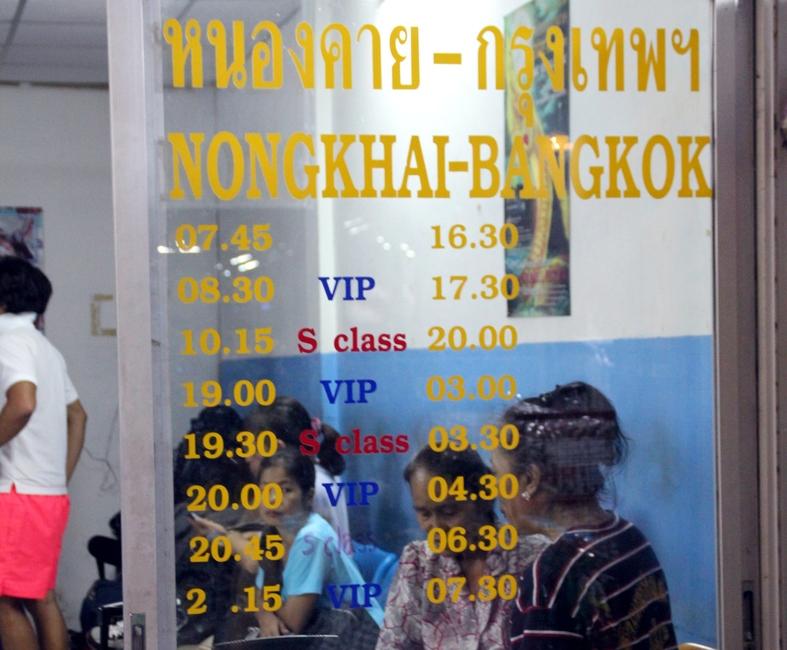 расписние автобусов Nong Khai - Bangkok