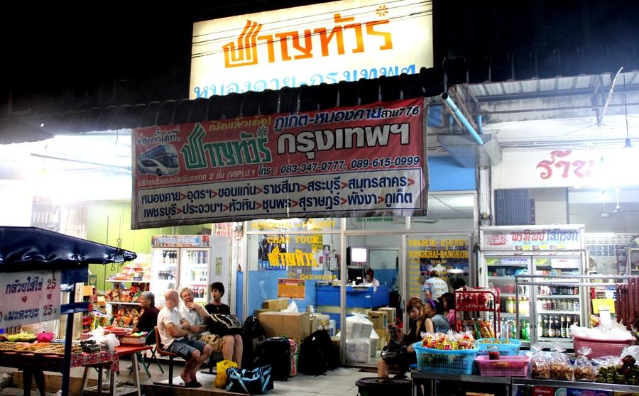 билеты на автобус из Нонг Кхая в Бангкок