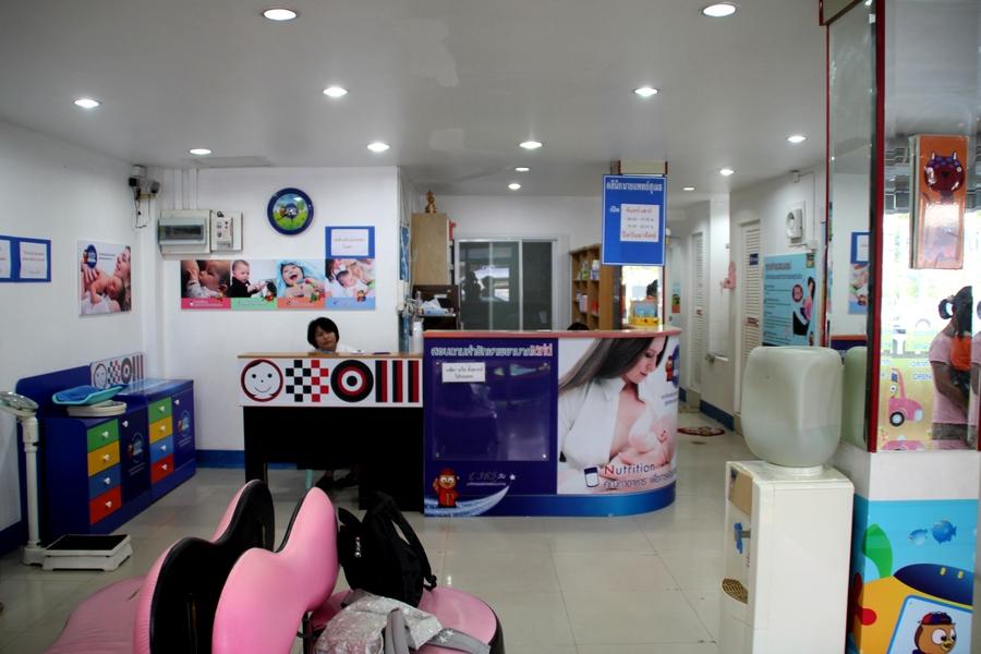 Dr Sumet Clinic Hua Hin