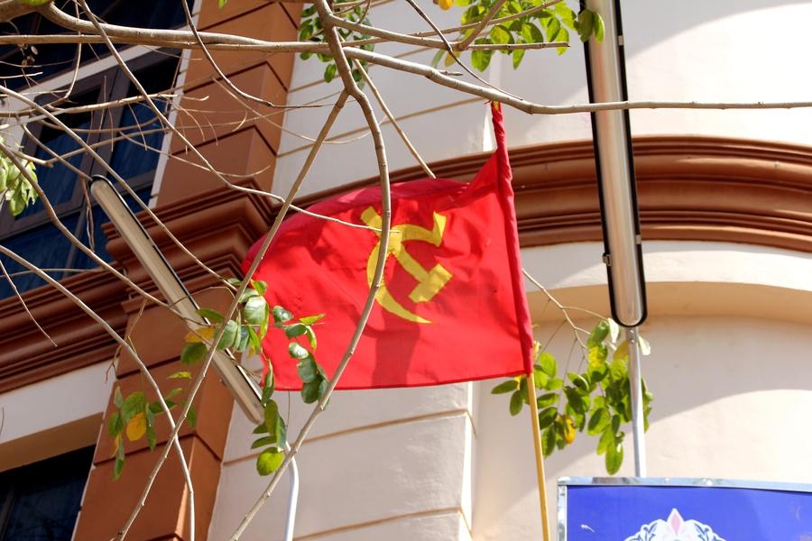 коммунистический флаг в Лаосе