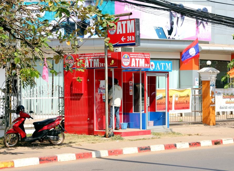 Банкоматы в Лаосе