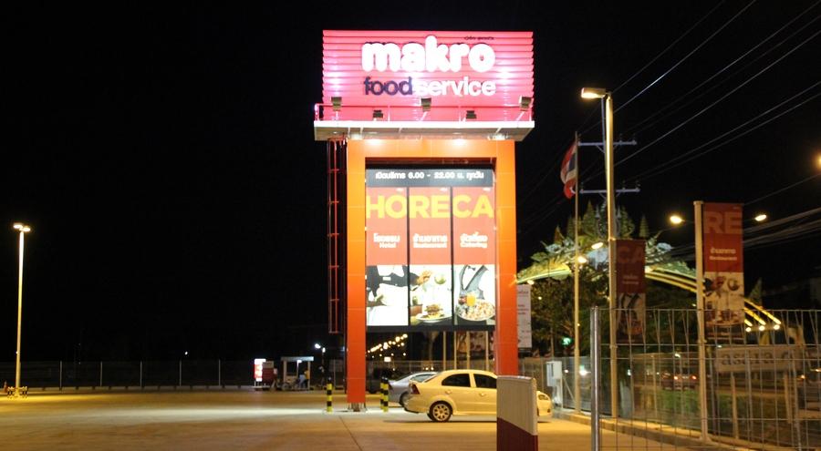 MAKRO food service Hua Hin