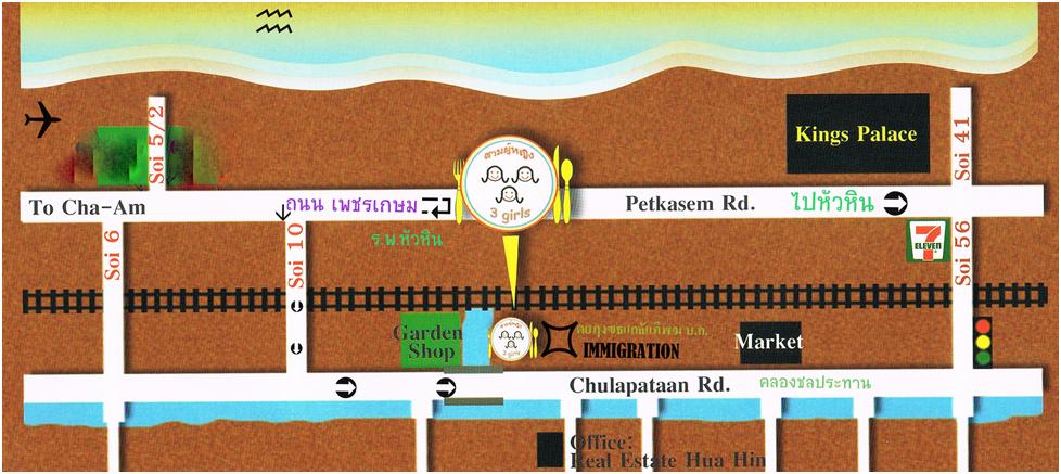карта проезда к Immigration Office в Хуа Хине