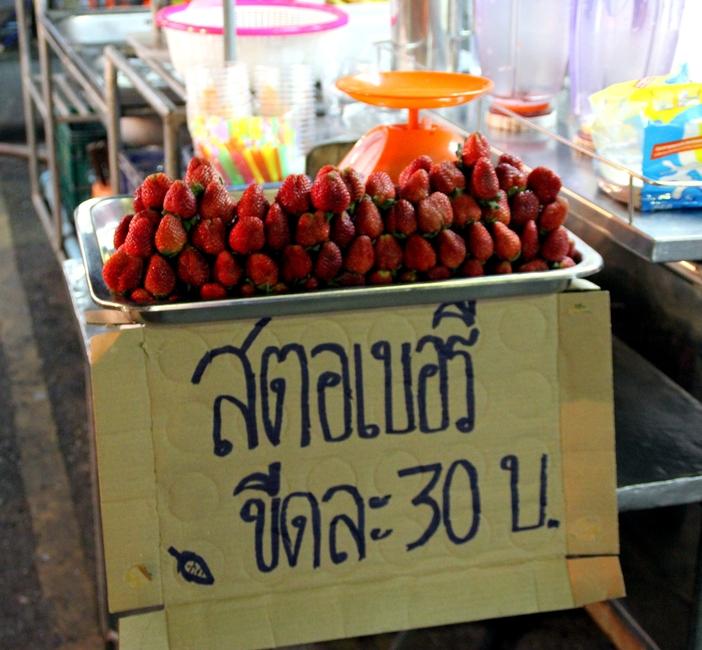 Клубника в Таиланде