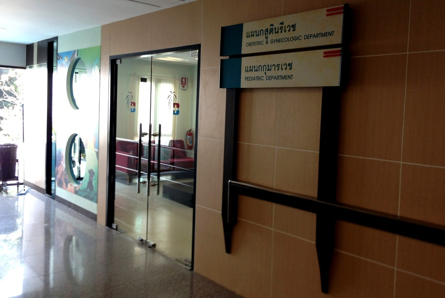 Bangkok Hospital Samui Pediatric Department