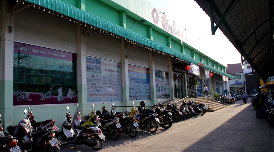 Тайский супермаркет в Хуа Хине