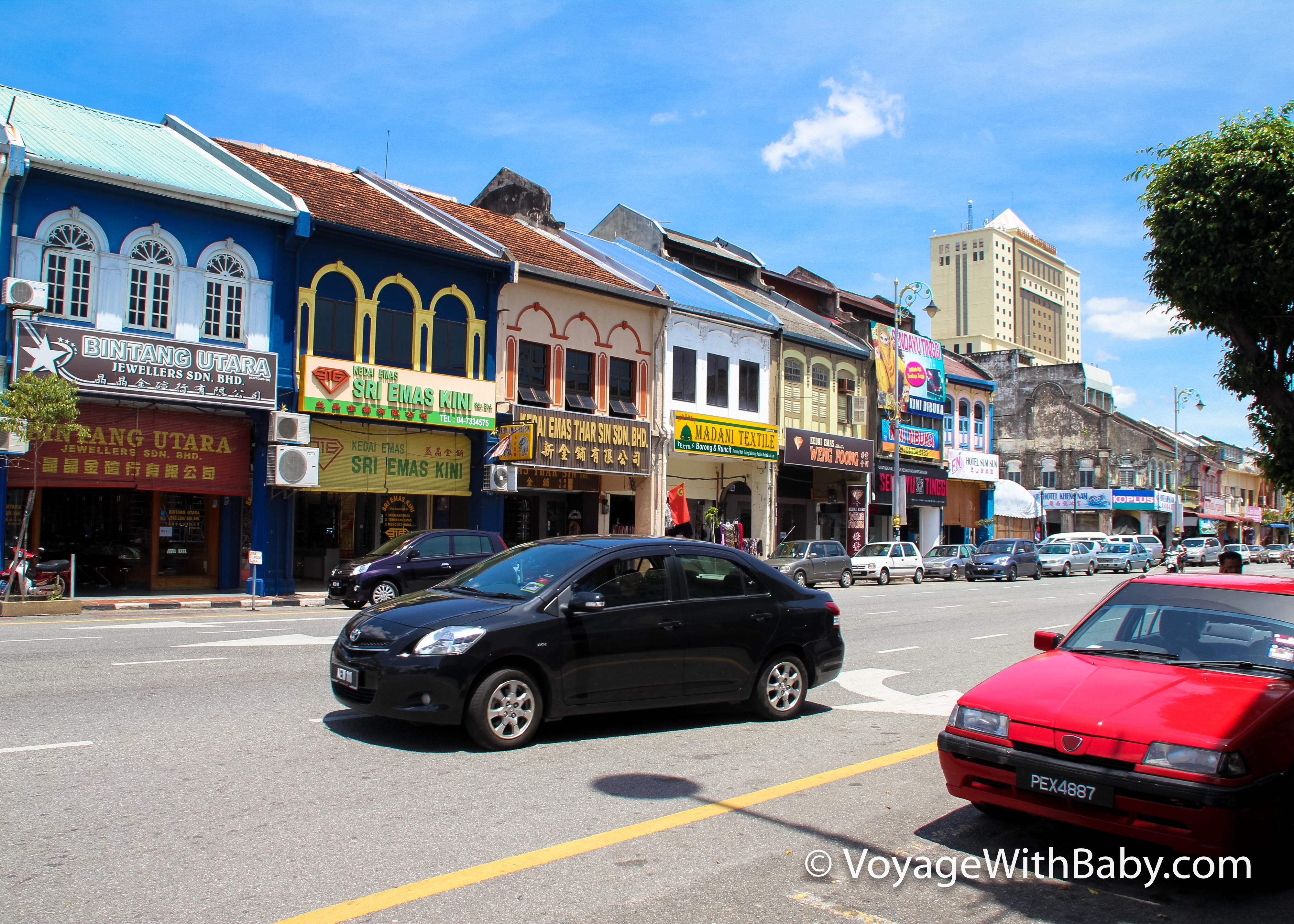 Алор Сетар Малайзия