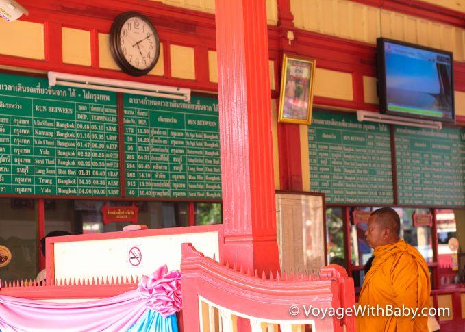 Ж/д вокзал в Хуа Хине - расписание