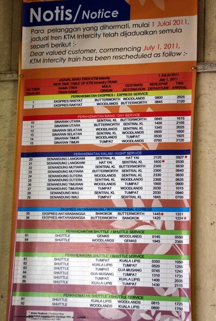 KTM Alor Setar, Schedule