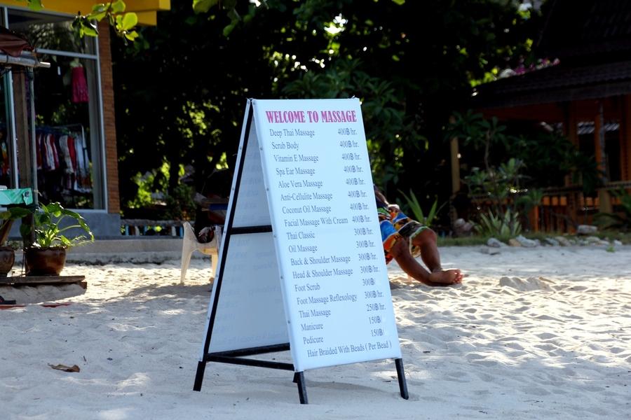Цены на тайский массаж на пляже Чоенг Мон