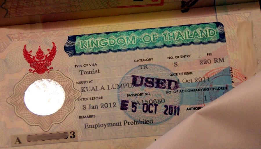 Тайская виза для ребенка вписанного в паспорт