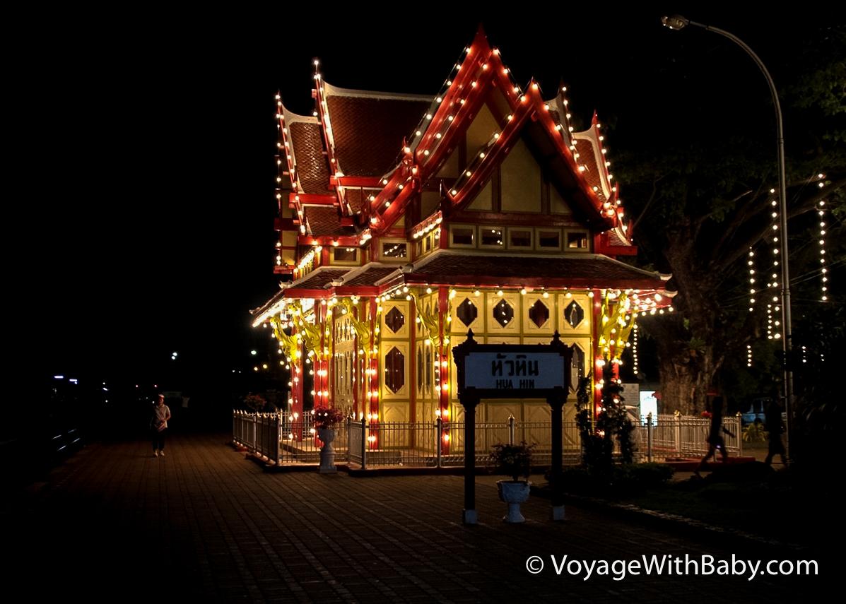 Выходные и праздничные дни в Таиланде