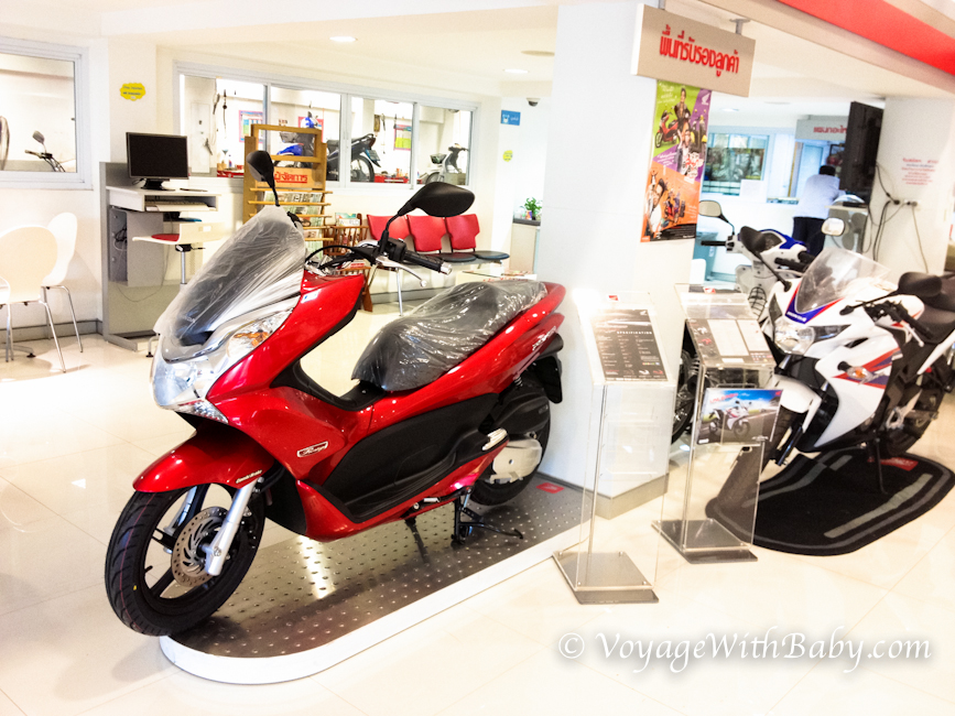 Мото салон Honda на Самуи