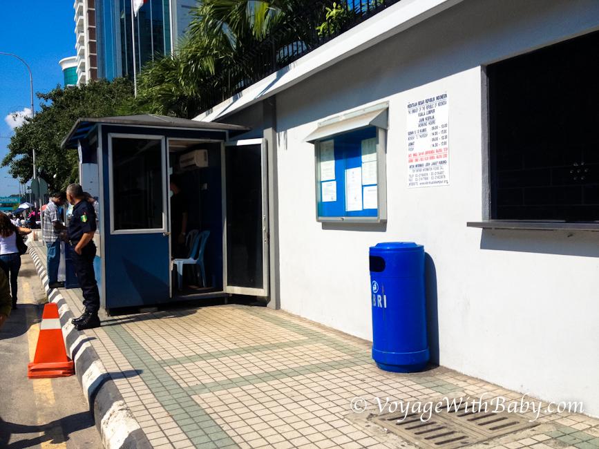 Индонезийское посольство в Куала Лумпуре