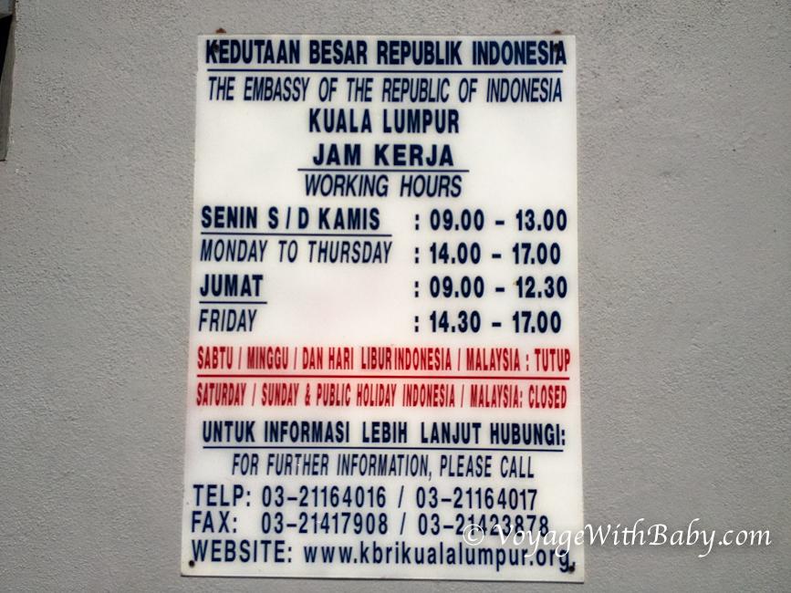 Расписание работы посольства Индонезии в Куала Лумпуре