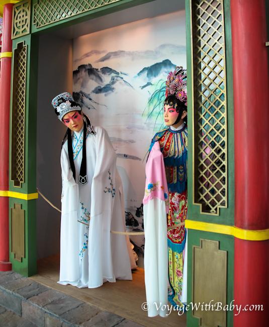 Выставка в Сингапуре