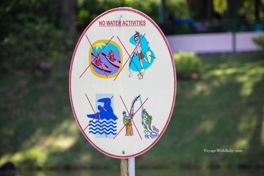 Знак, запрещающий водные развлечения