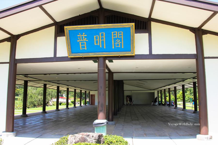 Китайский и японский сады в Сингапуре