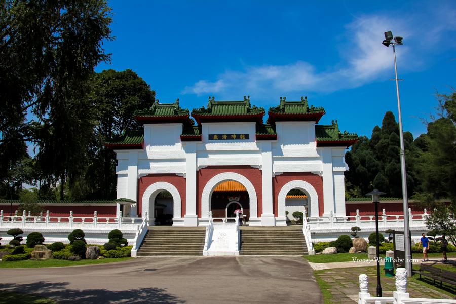 Chinese and Japanese Gardens Singapore