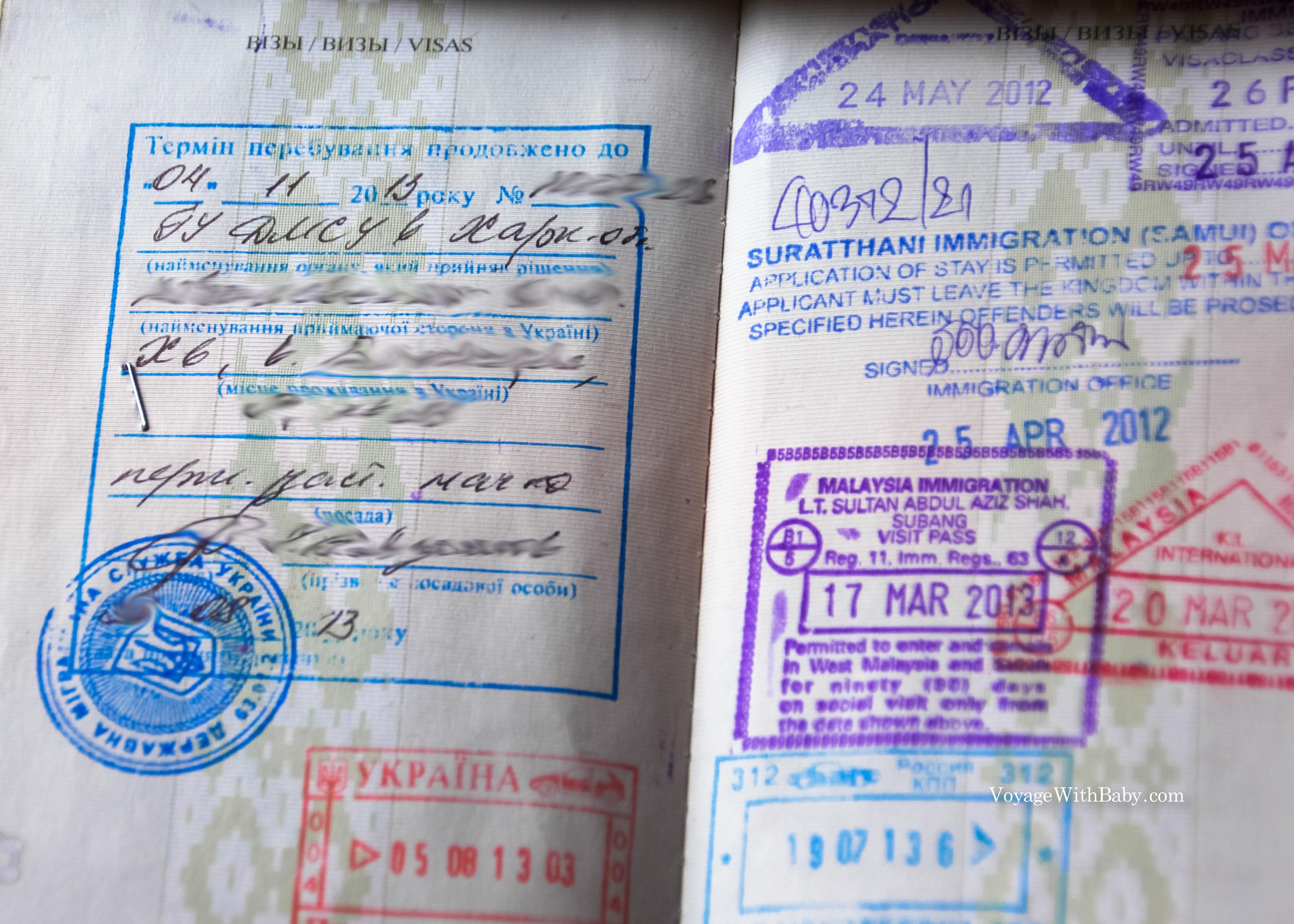 Продление пребывания в Украине