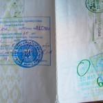 Превышение срока пребывания в Украине, принудительный выезд