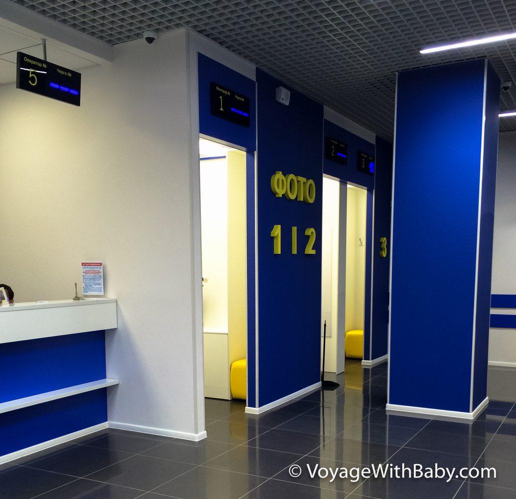Оформление загранпаспорта в паспортном сервисе в Харькове