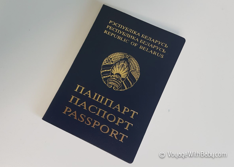 Получение паспорта серии РР в Беларуси