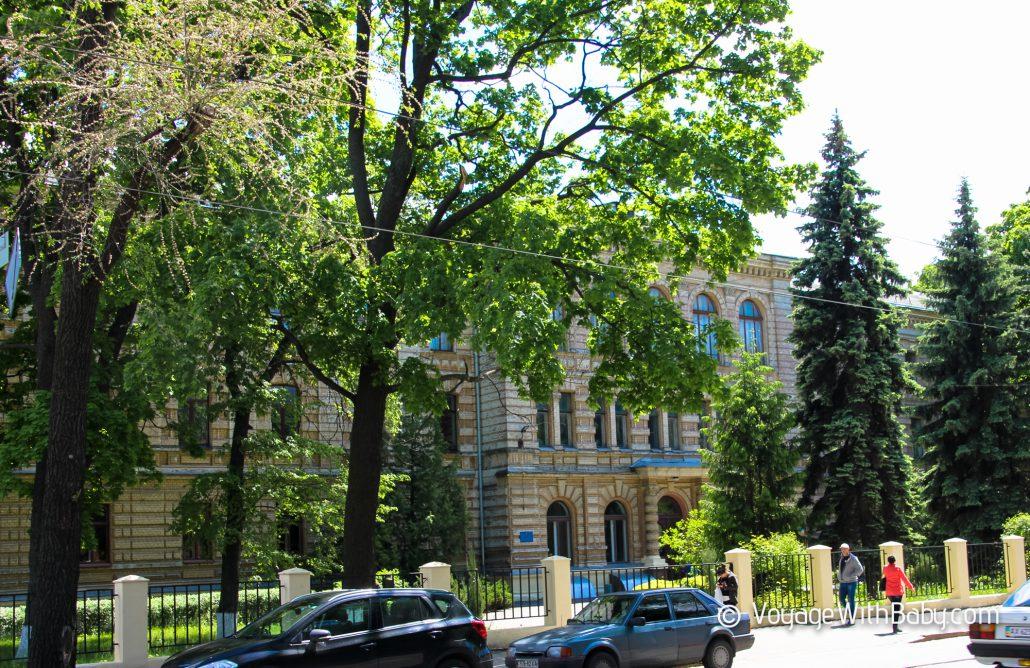 Музей природы в Харькове здание