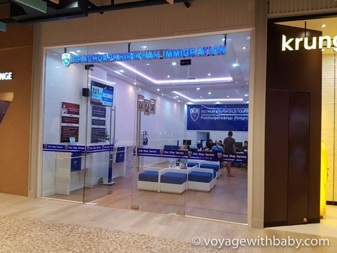 Immigration Office в Блупорт в Хуа Хине